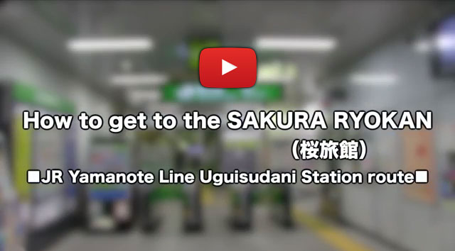 From Uguisudani station to Sakura Ryokan on Youtube